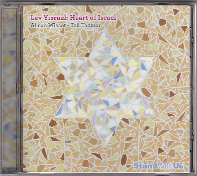 "Rabbi/Cantor Alison Wissot and Tali Tadmor teamed up on the ""Heart of Israel"" project, designed to raise awareness and dialogue between peoples of Israel and other countries. Besides the recording, mixing and mastering of the album, Theta Sound also designed the package around the artwork of Ariel Shukert and oversaw the manufacturing of the finished product."